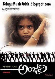 ManiRatnam's  Anjali Telugu Movie Audio Songs