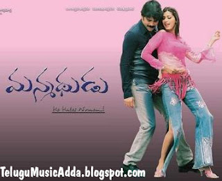 Nagarjuna's Manmadhudu Telugu Movie Songs DownLoad