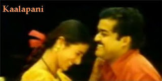 Kalapani (1996) Telugu Movie Songs