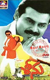 Venkatesh Seenu (1999) Telugu Movie Mp3 Songs