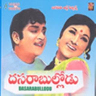 DasaraBullodu Telugu Old Mp3 Songs