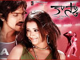 Kasko (2009) Latest Telugu Mp3 Songs