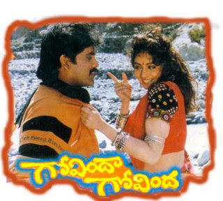 Govinda Govinda(1994) Telugu Melody Hit Songs