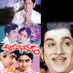 ANR Premabhishekam (1981) Telugu Old  Songs