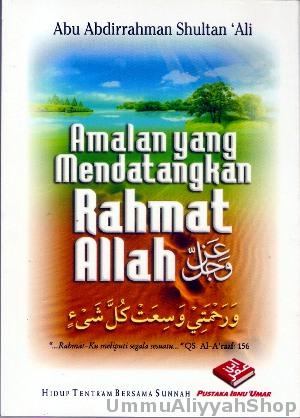 http://4.bp.blogspot.com/_LN0F-skQ0-s/TUdwJFLdtVI/AAAAAAAAADQ/egviDDhrF-Y/s1600/rahmatAllah.jpg