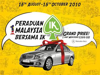 IK '1Malaysia With IK' Contest