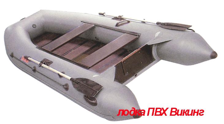 завод по производству лодок пвх в спб