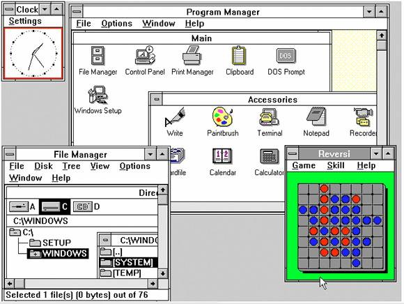 History of Microsoft Windows gallery
