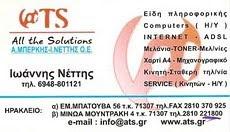 PC SERVICE.......