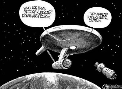 Missione cinese sulla Luna?