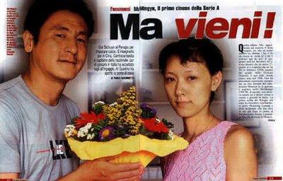 Ma Mingyu