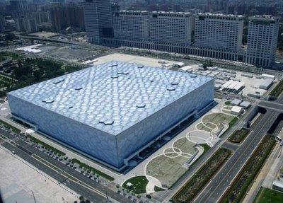 Stadio Nuoto Pechino 2008