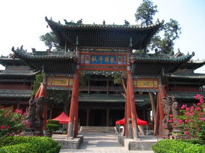 Tempio Guandi