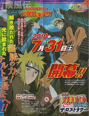 Naruto Shippuden The Lost Tower  Movie 4 Sinopsis Oficial 21oswnd