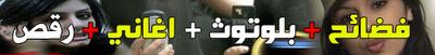 fadiha 2011 bnat maroc bnat algerie 9hab maroc 2010 9hab maroc 2011