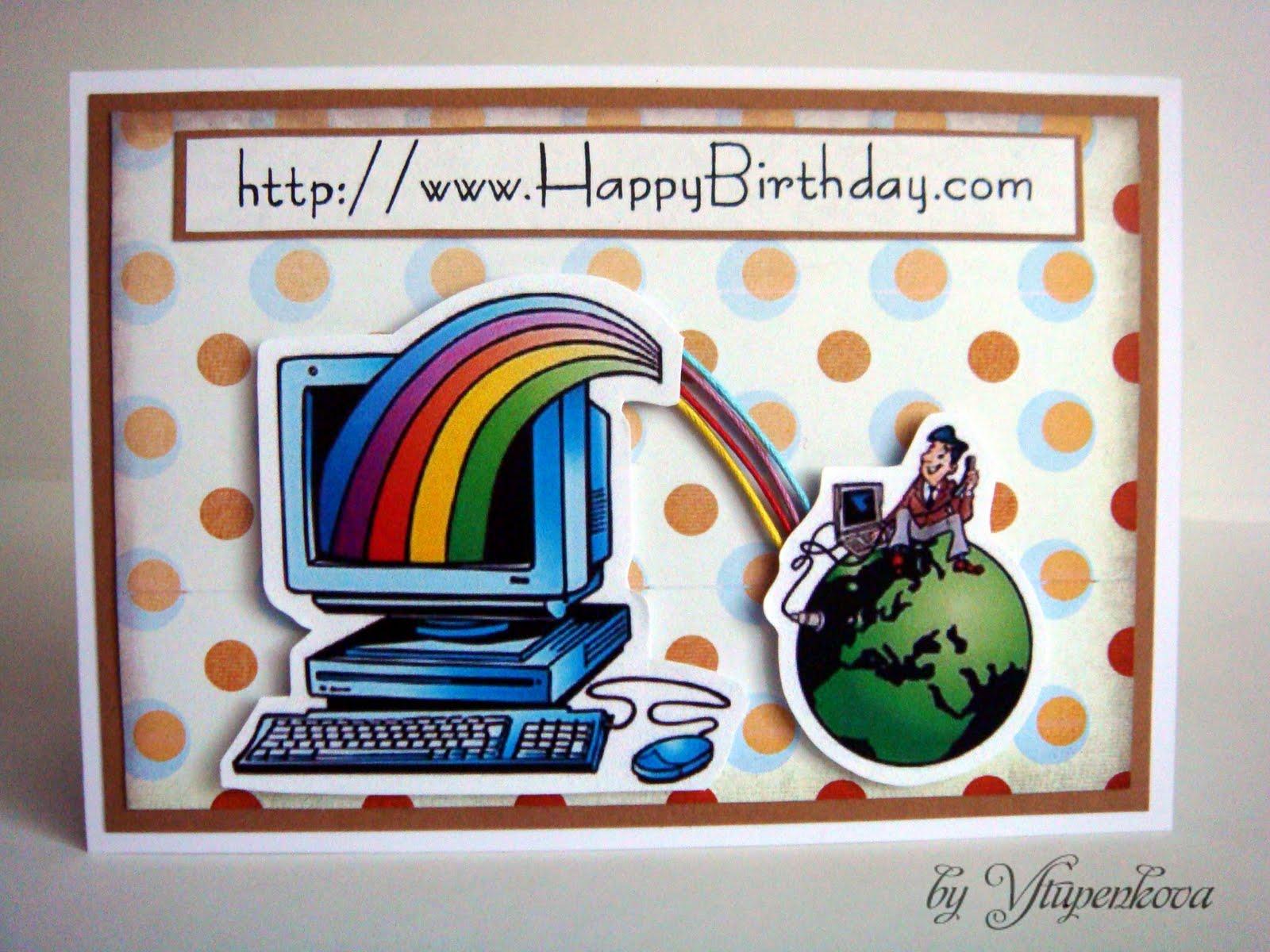 Как в интернете сделать открытку