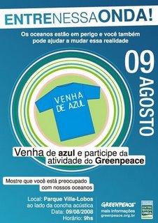 Greenpeace - Parque Villa Lobos - São Paulo, dia 9 de agosto às 9 horas