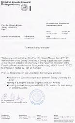 شهادة منحة ألمانيا =حسام مازن 2007م