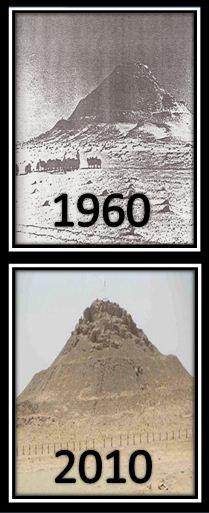 صور جبل واره