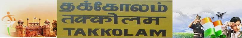 Thakkolam