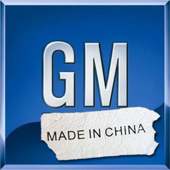 Bail out FAIL &#8211; The Deal to Sell GM to China