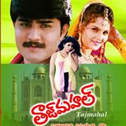 taj mahal movie songs in telugu