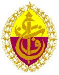 HRH TG AMALIN'S ROYAL SEAL