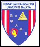 马大华文学会徽章