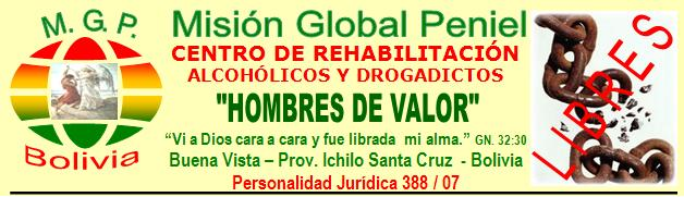 CENTRO DE REHABILITACIÓN DE ALCOHÓLICOS Y DROGADICTOS - Mision Global Peniel  -