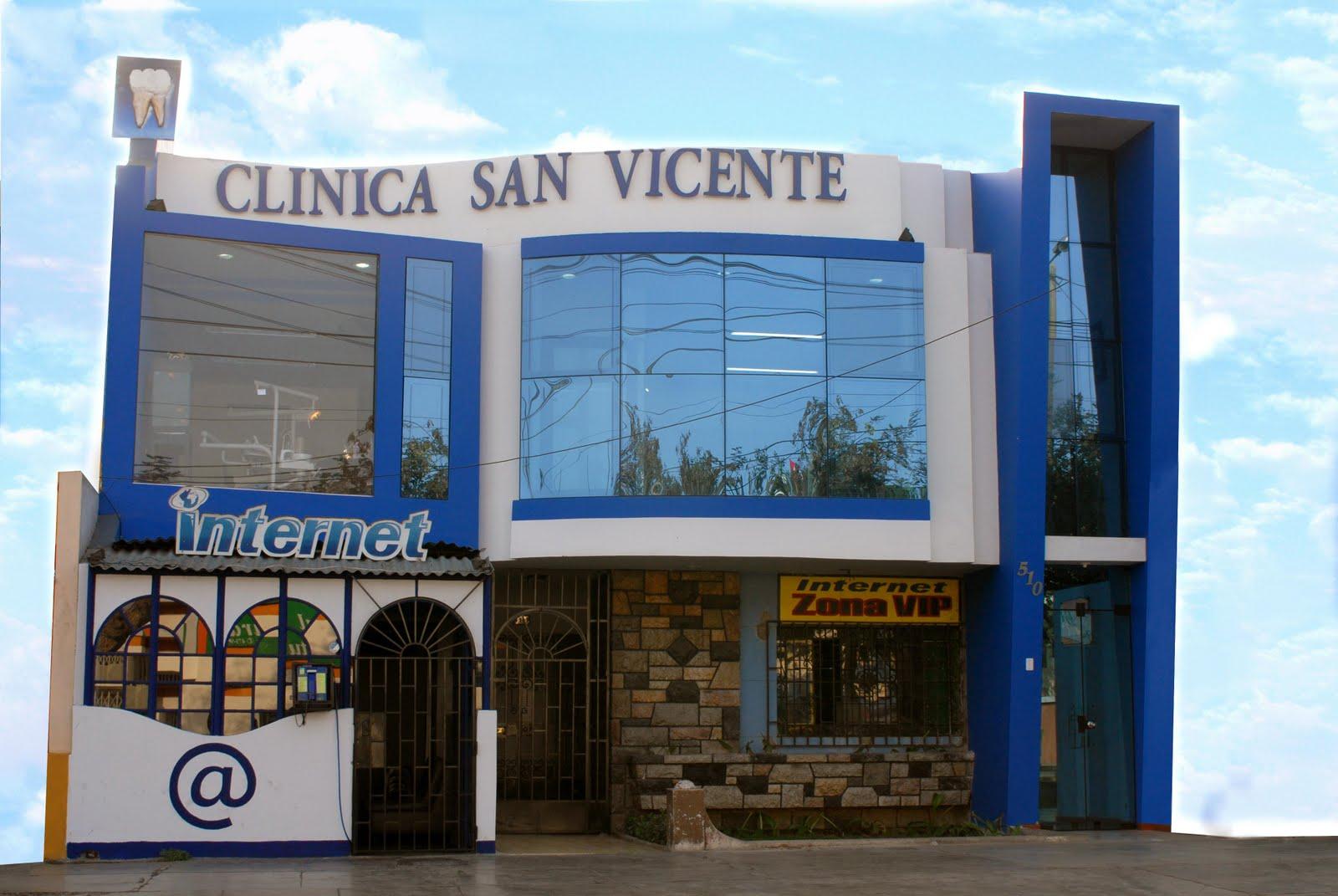 Clinica dental san vicente fachada clinica dental san vicente - Fachadas clinicas dentales ...