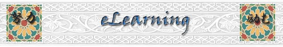 Free eLearning