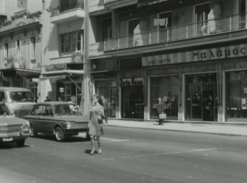 Image result for Μαλάμος-Αχαρνών