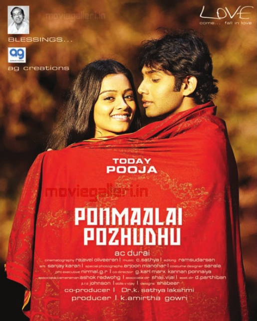 Pon Maalai Pozhuthu Movie Poster