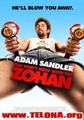 Filme Zohan - O Agente Bom de Corte DVDRip XviD Dual Audio