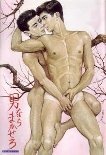 japonese gay porn