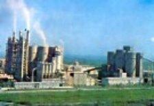 Fabrica de cemento Rene Arcay nueva