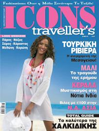 Τεύχος Ιουνίου 2009