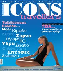 ICONS 48