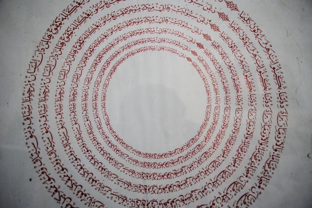 wallpaper kaligrafi islam. girlfriend wallpaper kaligrafi