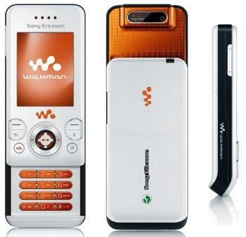 Trucos Para Sony Ericsson W580i 1