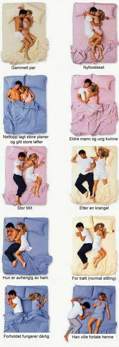 عکس عشق بازی در تخت خواب