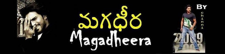 Magadheera Songs Download