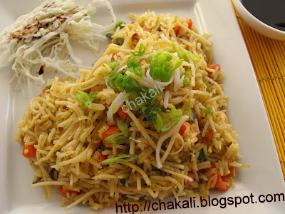 singapore fried rice, singapore noodles rice recipe, asian recipes ...