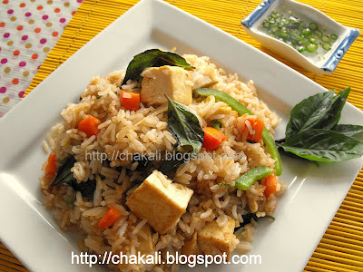 fried rice recipe, basil fried Rice, tofu fried rice, thai basil fried rice