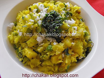 sabzi recipes, Indian veg recipes, kobichi bhaji, cabbage stir fry, alu gobhi, pattagobi recipe, kobhi recipe, cabbage recipe, indian cabbage recipe