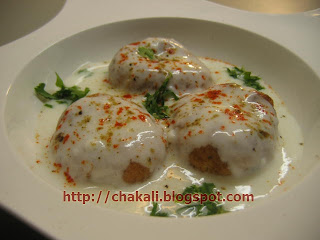 Dahi wada, dahi vada recipe, indian chat food, Dahi chat, dahi bada chat