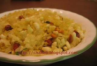 Chiwada, Chivda, Maharashtrian Snacks, Crispy snacks, Pohyacha chiwda, Indian food, Diwali Festival food