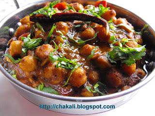 Punjabi Chhole, Chana masala,Pindi Chole recipe