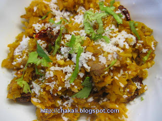 ratalyacha kis, ratale kis, fasting food, fasting recipe, high carb food, low calorie food