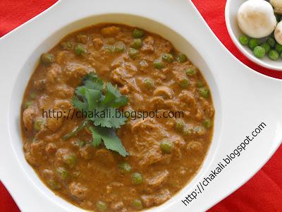 mushroom recipes, Mushroom curry, Indian Curry recipes, Vegetarian Indian recipes, North Indian curry, mushroom mutter